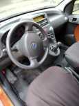 Fiat Panda, 2006 год, 255 000 руб.