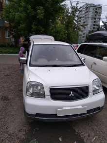 Красноярск Dion 2000