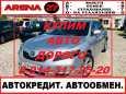 Toyota Camry, 2006 год, 688 000 руб.
