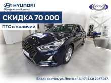 Владивосток Sonata 2018