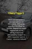Chery Tiggo 5, 2015 год, 760 000 руб.