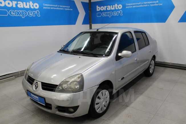 Renault Symbol, 2008 год, 155 000 руб.
