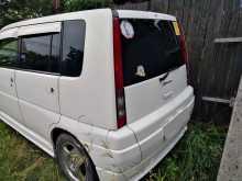 Абакан S-MX 1999