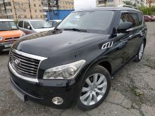 Владивосток QX56 2011