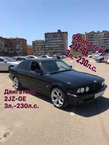 Краснодар 5-Series 1990