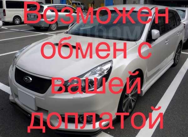 Subaru Legacy, 2014 год, 1 000 000 руб.