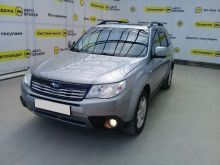 Самара Forester 2010