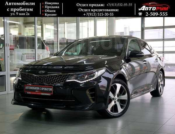Kia Optima, 2017 год, 1 467 000 руб.