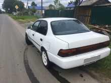 Вяземский Corolla 1991