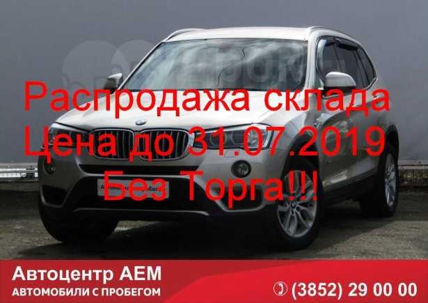 BMW X3, 2015 год, 1 550 000 руб.