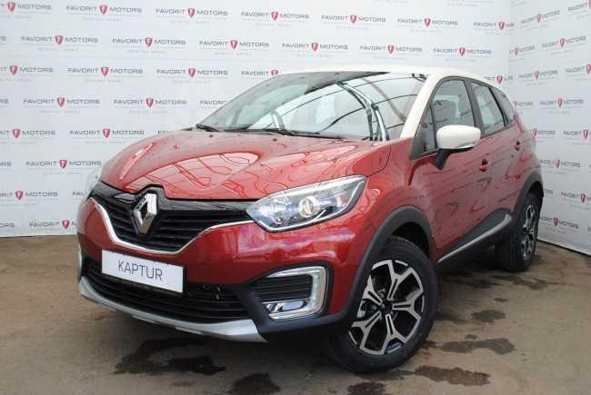 Renault Kaptur, 2018 год, 1 286 980 руб.