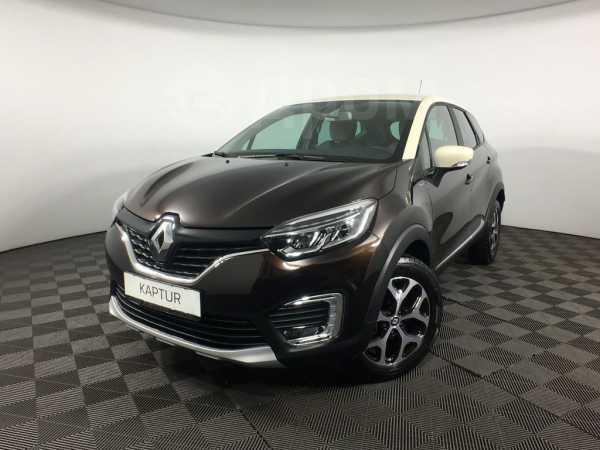 Renault Kaptur, 2018 год, 1 223 592 руб.