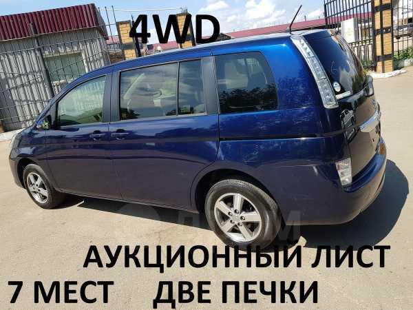 Toyota Isis, 2014 год, 835 000 руб.