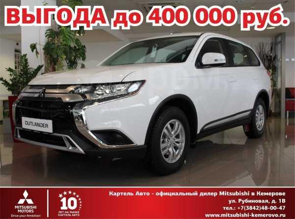 Mitsubishi Outlander, 2018 год, 1 454 000 руб.