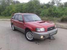 Новосибирск Forester 2004