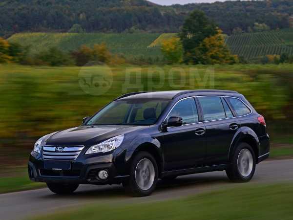 Subaru Outback, 2013 год, 1 420 000 руб.