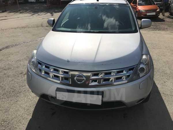 Nissan Murano, 2008 год, 460 000 руб.