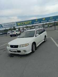 Челябинск Avenir 2000