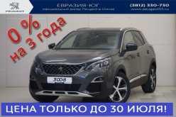 Омск Peugeot 3008 2018
