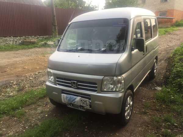 Honda Acty, 2010 год, 235 000 руб.