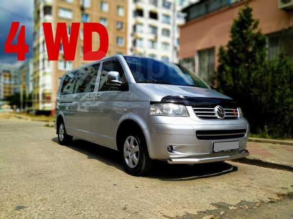 Volkswagen Caravelle, 2008 год, 1 150 000 руб.