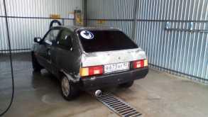 Зуя 2101 1980