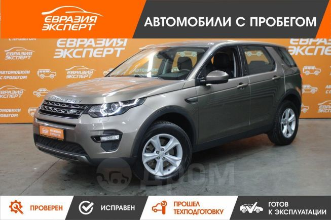 Land Rover Discovery Sport, 2015 год, 1 612 000 руб.