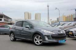 Челябинск 308 2008