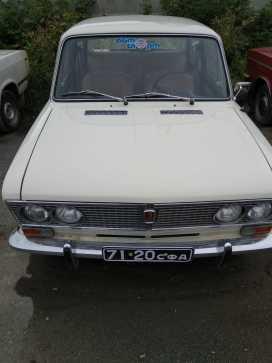 Екатеринбург 2103 1975