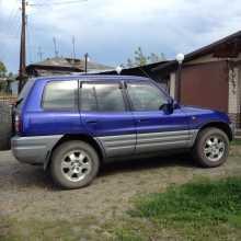 Алапаевск RAV4 1998