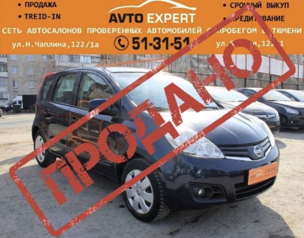 Nissan Note, 2008 год, 349 998 руб.