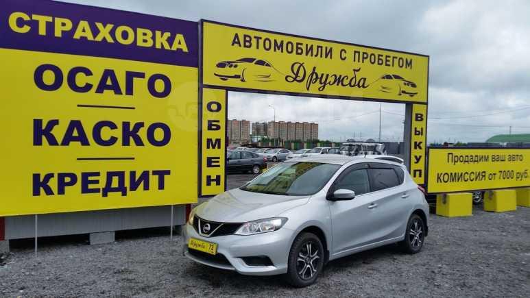 Nissan Tiida, 2015 год, 660 000 руб.