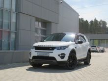Екатеринбург Discovery Sport