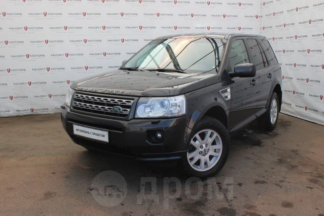 Land Rover Freelander, 2012 год, 897 000 руб.