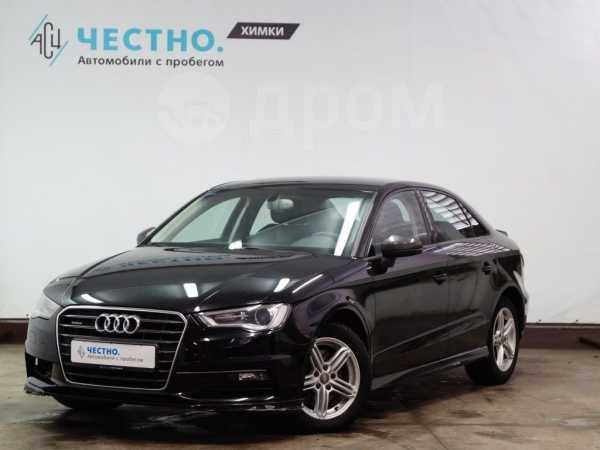 Audi A3, 2015 год, 1 080 900 руб.