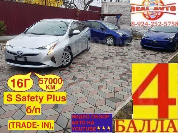 Toyota Prius, 2016 год, 1 199 999 руб.