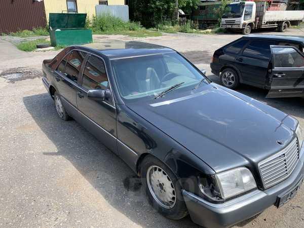 Mercedes-Benz S-Class, 1991 год, 89 990 руб.