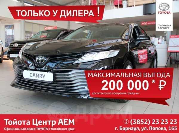 Toyota Camry, 2019 год, 1 884 000 руб.