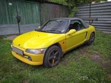 Москва Honda Beat 1995