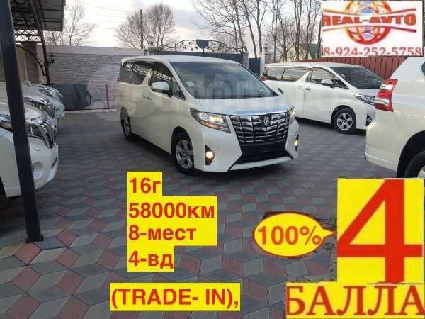Toyota Alphard, 2016 год, 2 279 999 руб.