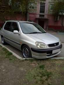 Красноярск Raum 2000