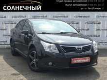 Красноярск Avensis 2011