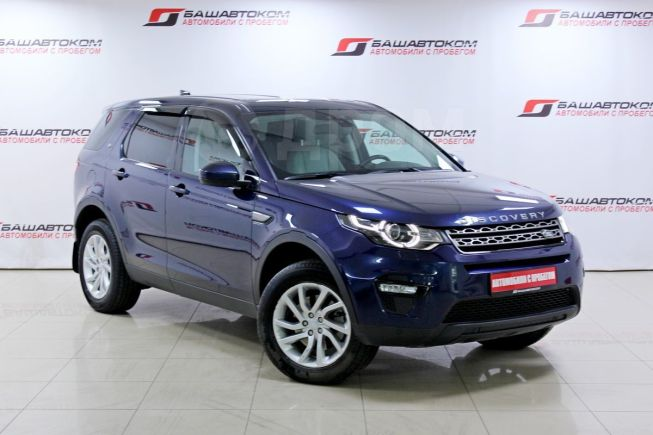 Land Rover Discovery Sport, 2016 год, 1 749 000 руб.