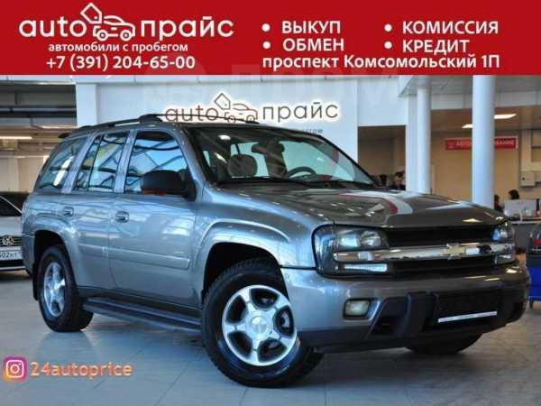 Chevrolet TrailBlazer, 2005 год, 545 000 руб.