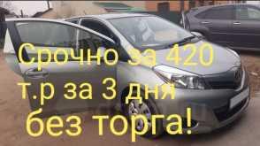 Улан-Удэ Toyota Vitz 2013