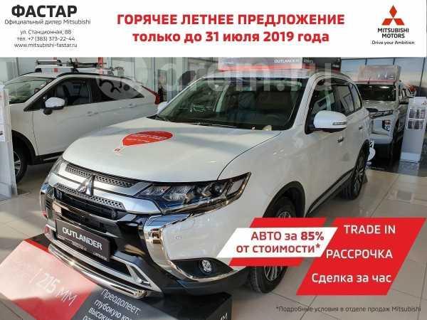 Mitsubishi Outlander, 2019 год, 1 944 000 руб.