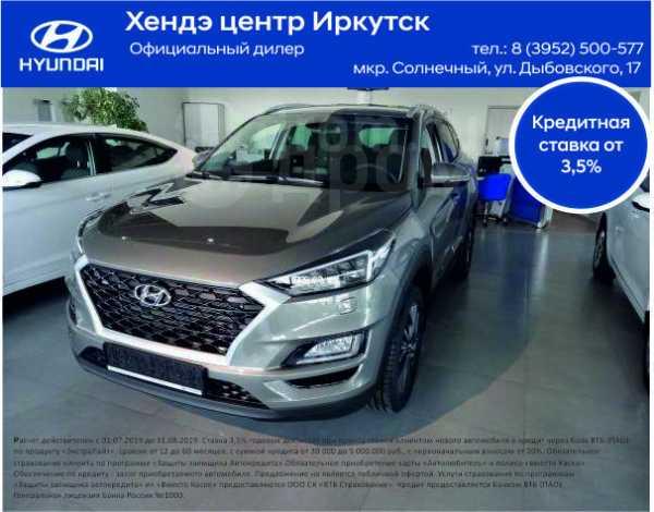 Hyundai Tucson, 2018 год, 1 944 000 руб.