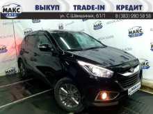Новосибирск Hyundai ix35 2015