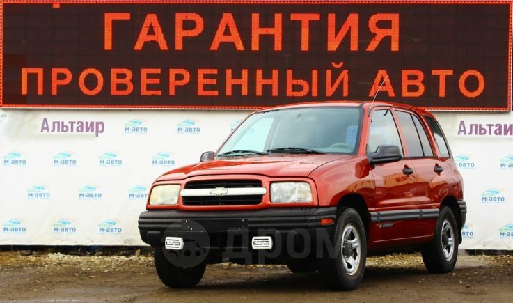 Chevrolet Tracker, 2000 год, 257 000 руб.