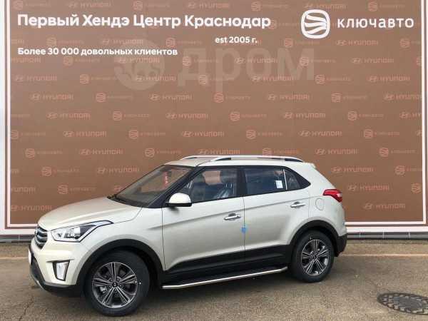 Hyundai Creta, 2019 год, 1 535 489 руб.